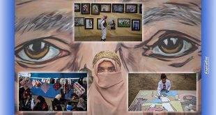 Gazze'de Filistin Kültürel Mirası Etkinliği