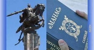 kirgizistanda-manas-destani-okuma-etkinligi-ban