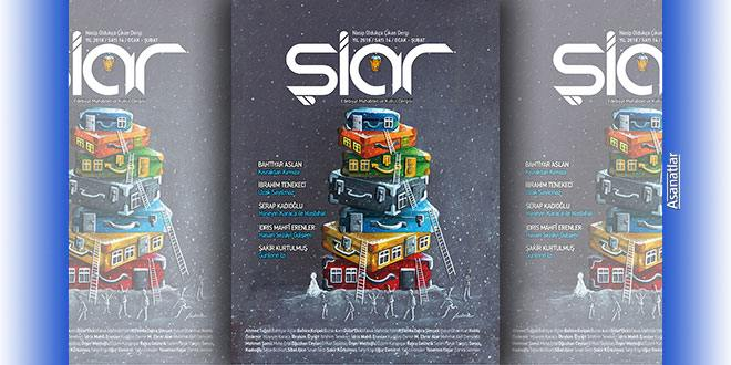 Şiar Dergisinin Ocak-Şubat 2018 Sayısı