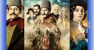 Kut'ül-Amare Mehmetçik TRT 1 Ekranlarında