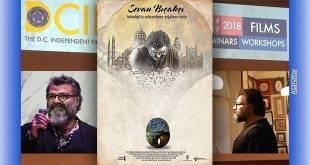 """""""İstanbul'u Mücevhere Sığdıran Usta"""" Filmi"""